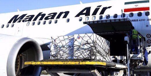 ارسال محموله تازه واکسنهای روسی به مقصد تهران