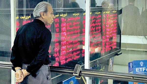 عرضه نامحسوس در بورس تهران
