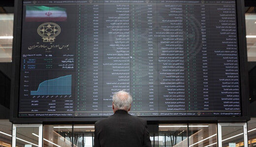 توصیه رئیس سازمان بورس به سهامداران خُرد