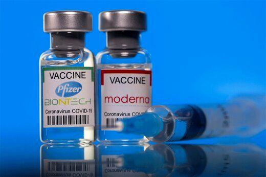 ورود محموله ۳ میلیون دوزی واکسن