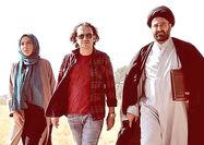 مهران احمدی روحانی «چرخ فلک» شد