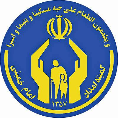 ایجاد بیش از ۱۱۰۰ طرح اشتغال و خودکفایی برای نیازمندان اصفهانی