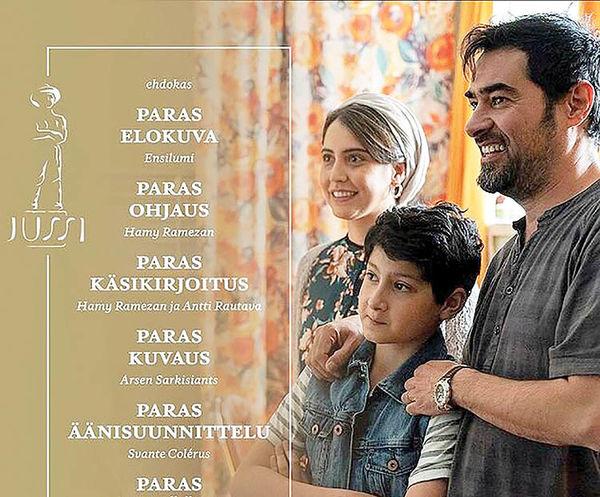 نامزدی شهاب حسینی  در جایزه سینمایی یوسی
