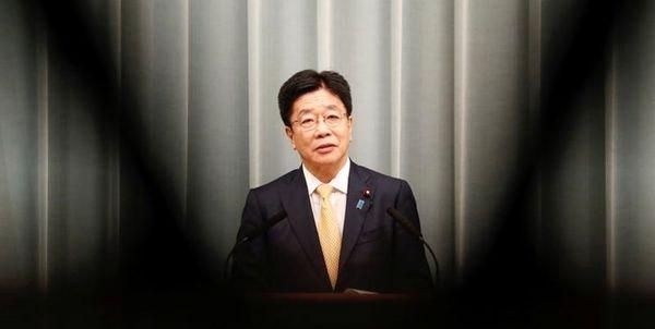 واکنش ژاپن به غنیسازی ۲۰ درصدی اورانیوم در ایران