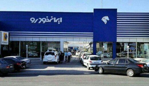 خبر مهم ایران خودرو/ پیش فروش 5 محصول