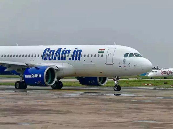 فرود اضطراری یک هواپیمای هندی در پاکستان