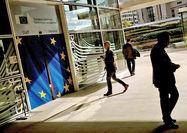 زلزله اسناد طبقهبندی شده در اروپا