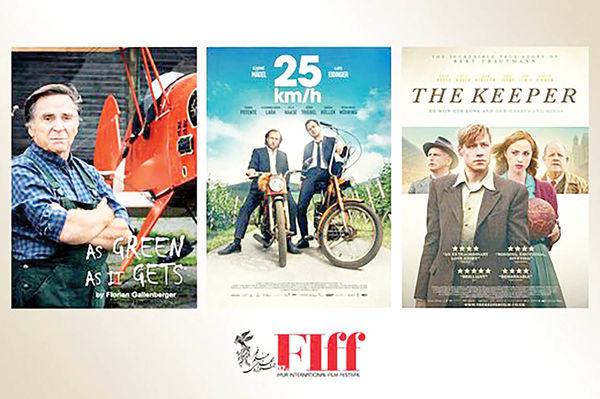 جشنواره جهانی فیلم فجر میزبان 75 کشور