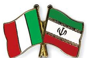 شرکت هیئت پارلمانی ایران  در نشست کاپ