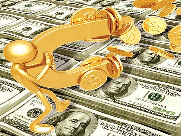 مقاصد 98 سرمایههای خارجی