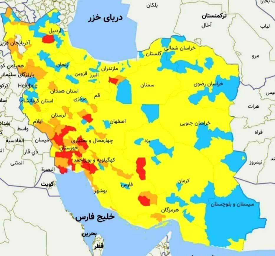 جزییات نارنجی و قرمز شدن شهرهای جدید در سراسر ایران