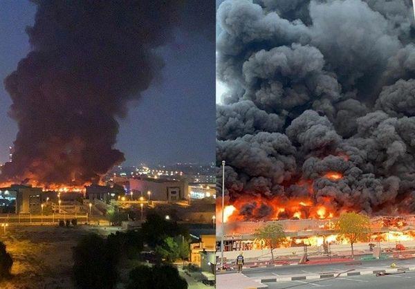 علت آتش سوزی در بازار امارات چه بود؟