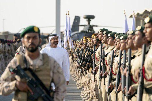 هدف ابوظبی از انتشار این اعلامیه چیست؟