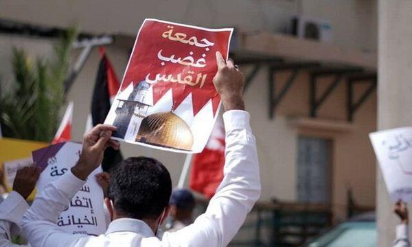 تظاهرات مردمی بحرین در مخالفت با عادیسازی روابط نظام