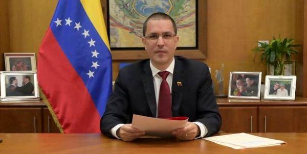 ونزوئلا: میتوانیم قانوناً از ایران سلاح بخریم
