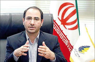 تامین مالی ابرپروژه نفتی ایران