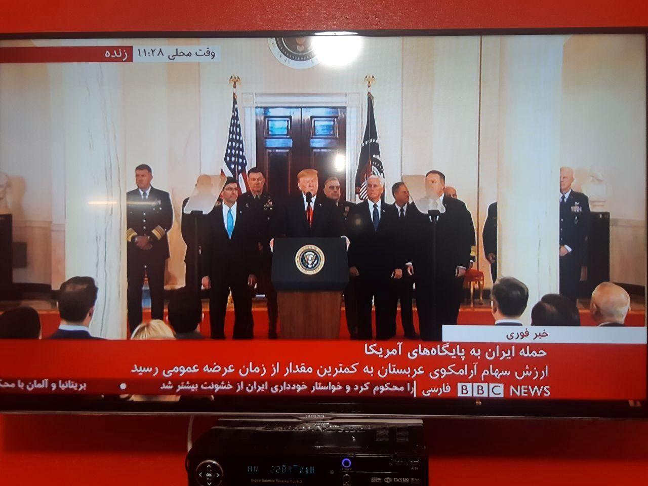 ترامپ: توانستیم به موقع سربازان خود را از حملات سپاه نجات دهیم /به تلاش برای رسیدن به توافقی با ایران ادامه میدهیم /نیازی به نفت خاورمیانه نداریم /موشک های مرگبار داریم اما استفاده نمی کنیم/ما دوست داریم با همه کشورهایی که خواستار صلح هستند همکاری کنیم