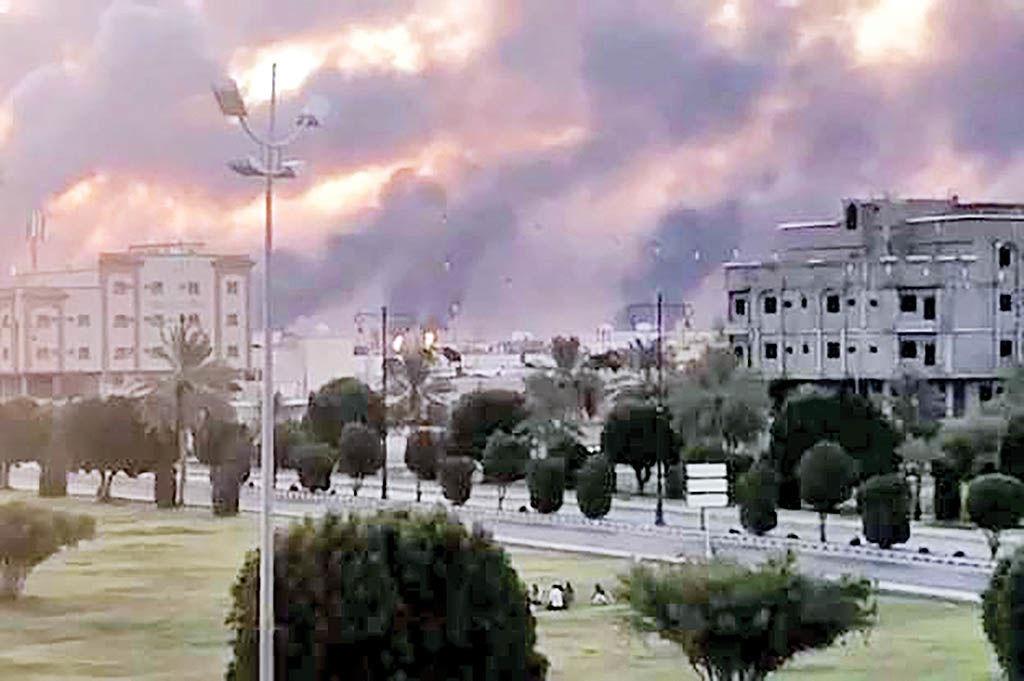 نفت پس از انفجار آرامکو