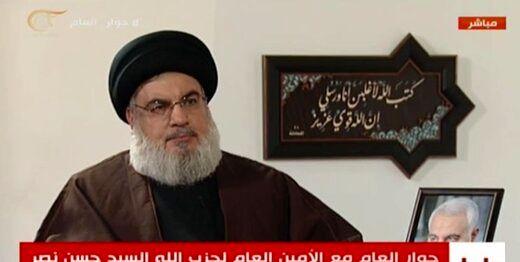 بازتاب گفتگوی دبیرکل حزبالله در رسانههای رژیم صهیونیستی