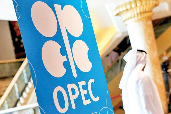 رای به افزایش تولید نفت