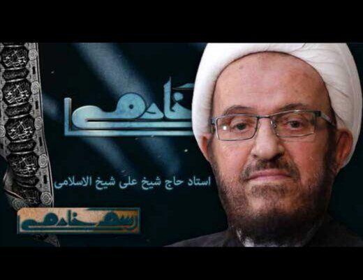 حجتالاسلام علی شیخالاسلامی دار فانی را وداع گفت