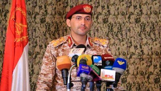 یک جاسوس موساد توسط انصارالله دستگیر شد