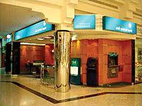 فعالیت بانک یونایتد اهلی بحرین از طریق موسسه تعمیر در مصر گسترش مییابد