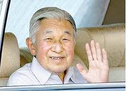 استعفای جنجالی امپراتور ژاپن
