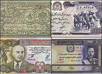 عکس پول افغانی افغانستان