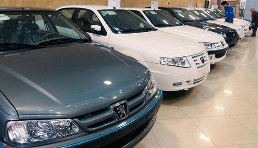 با 300 میلیون چه خودرویی میتوانیم بخریم؟