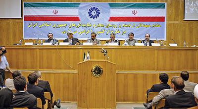انتظارات بخش خصوصی ازسفیران ایران