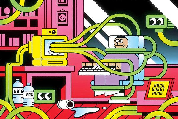عصر توبیخ کارمندان توسط روباتها