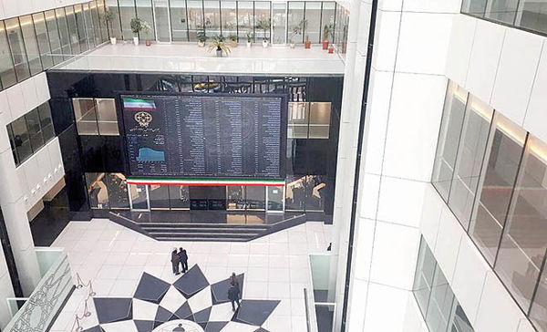 فروش آبشاری سهام عدالت یک روز بعد از شوک
