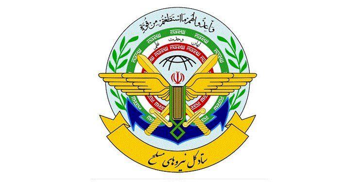 سرلشکر باقری: پیشرفتهای امروز ایران باعث وحشت قدرتهای دنیا شده است/ بیانیه ستاد کا نیروهای مسلح به مناسب سالگرد پیروزی انقلاب