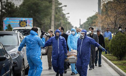 آخرین آمار فوتیهای کرونا در کشور/بستری شدن ۳ هزار و ۴۳۶ نفر