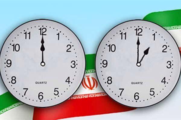 تغییر ساعت رسمی کشور از روز سه شنبه 30 شهریور