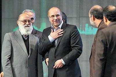 شهرداری تهران در شفافیت مالی اول شد
