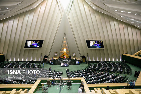 طرح افزایش سقف کمیسیونها در دستور کار مجلس قرار میگیرد
