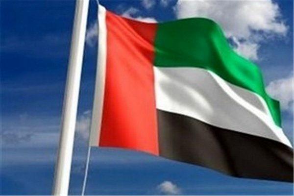 کشتی نفتی امارات در بندر النشیمة یمن منفجر شد
