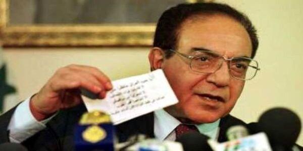 درگذشت وزیر صدام