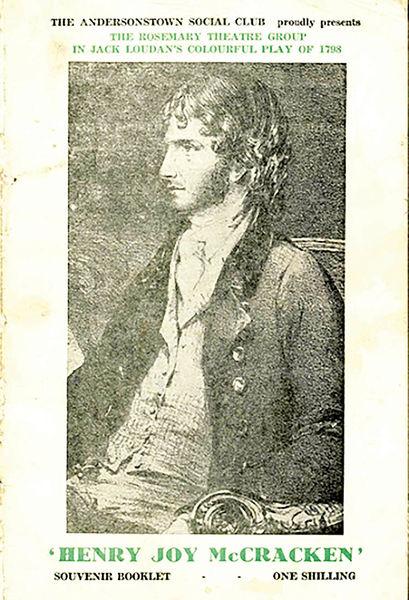 هنری جوی مک کراکن، بازرگان شورشی