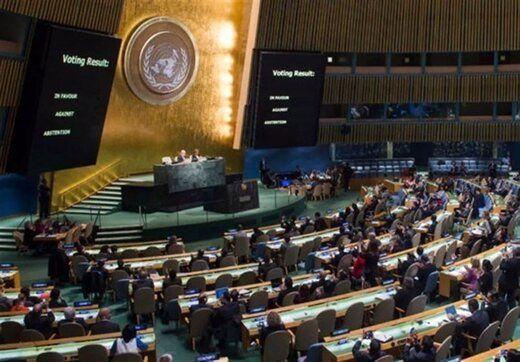 آمریکا بازهم شکست خورد/ بازگشت تحریمهای سازمان ملل علیه ایران منتفی شد