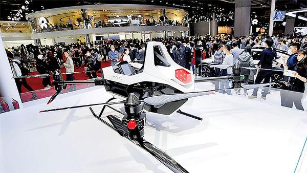 خودروهای پرنده از 2024 ؟