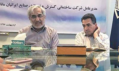آمادگی یک شرکت ایرانی برای تامین مالی  و اجرای طرحهای توسعه صنعت فولاد کشور