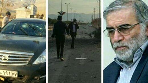 العالم خبر داد: وجود مدارک لازم برای اثبات مشارکت اسرائیل در ترور شهید فخریزاده