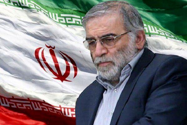 نیویورک تایمز: اسرائیل پشت ترور دانشمند ایرانی است