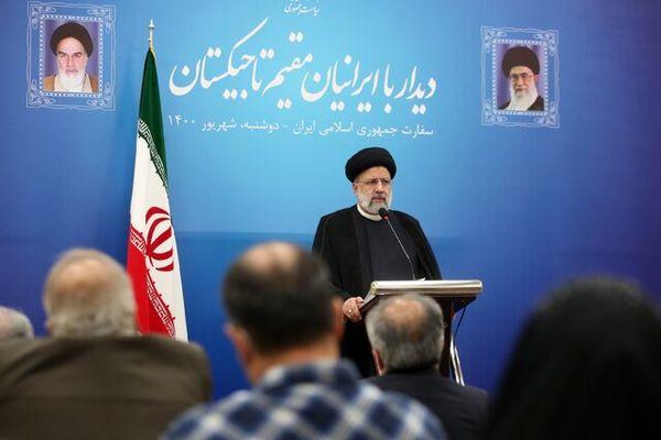 رئیسی: زمینه سرمایه گذاری ایرانیان در داخل کشور فراهم است