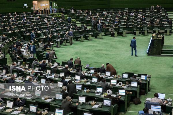 پایان دوازدهمین جلسه بررسی لایحه بودجه ۱۴۰۰