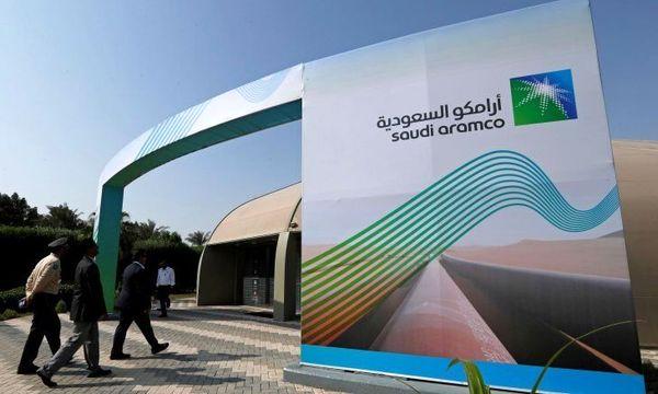 تایید حمله سایبری به آرامکو از سوی عربستان