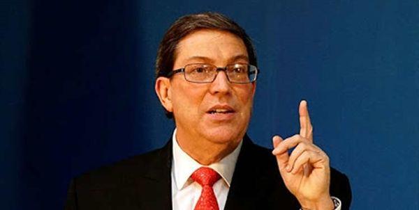 انتقاد وزیر خارجه کوبا از ترامپ و شورای امنیت ملی آمریکا